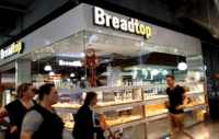 pos_user_breadtop